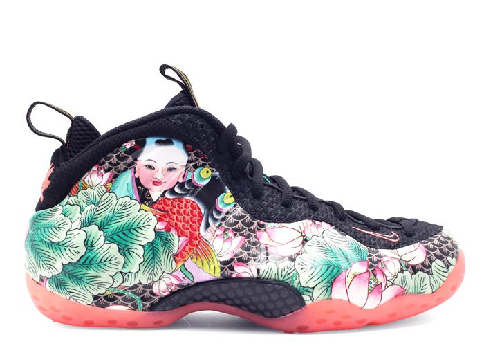 Foamposite One Tianjin
